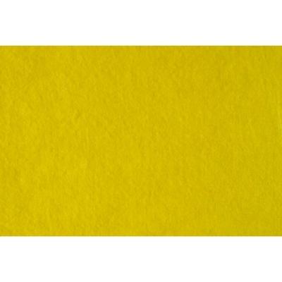 puha filclap A4 citromsárga